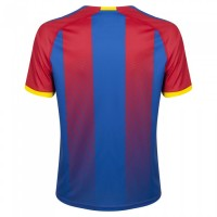 Crystal Palace Home Jersey 2018/19